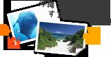 沖縄でダイビングするならファンアイランドツアーへ